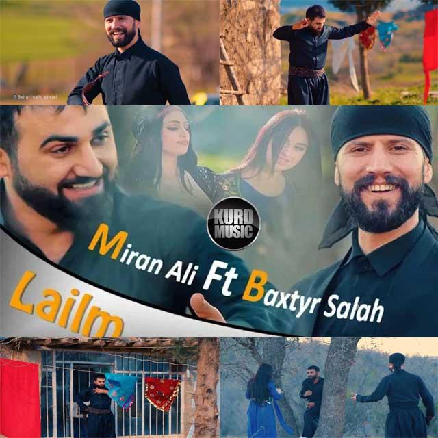 میران علی – لیلم