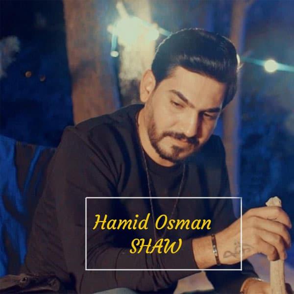 حمید عثمان – شه و