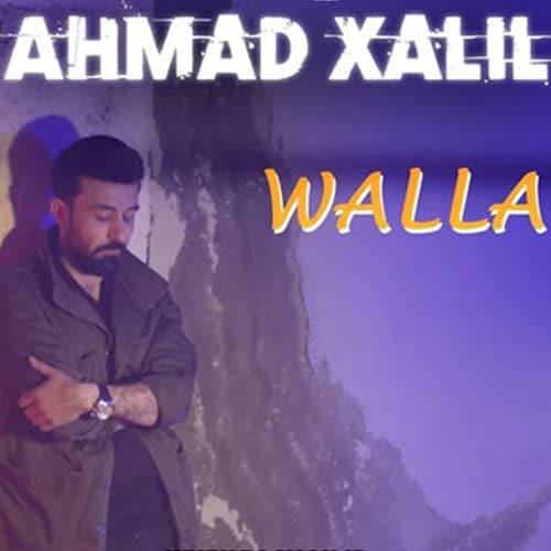 احمد خلیل – ولا