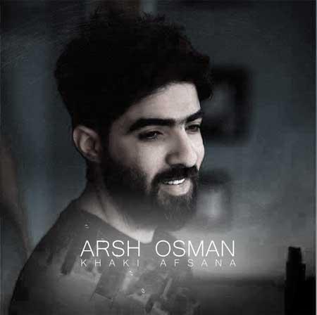 ارش عثمان – خاکی افسانه