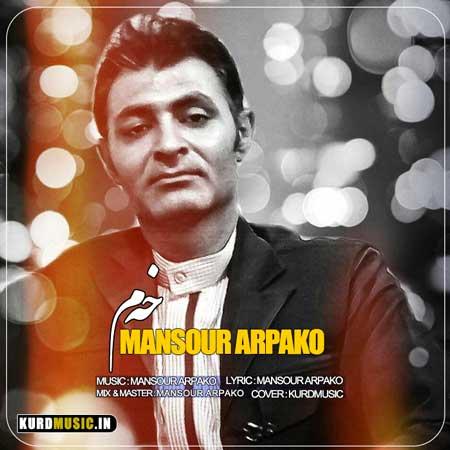 منصور آرپاکو – خه م