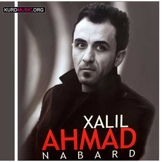 احمد خلیل – نیگا