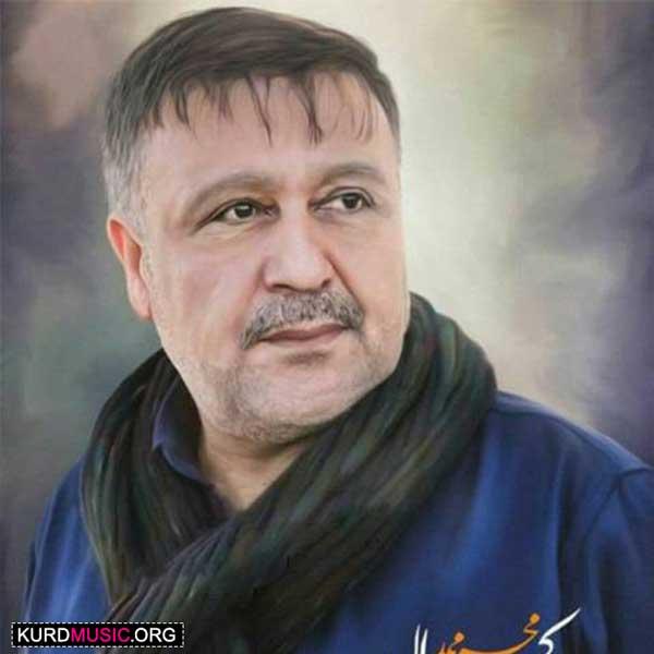 کمال محمد – ریگه ناده م